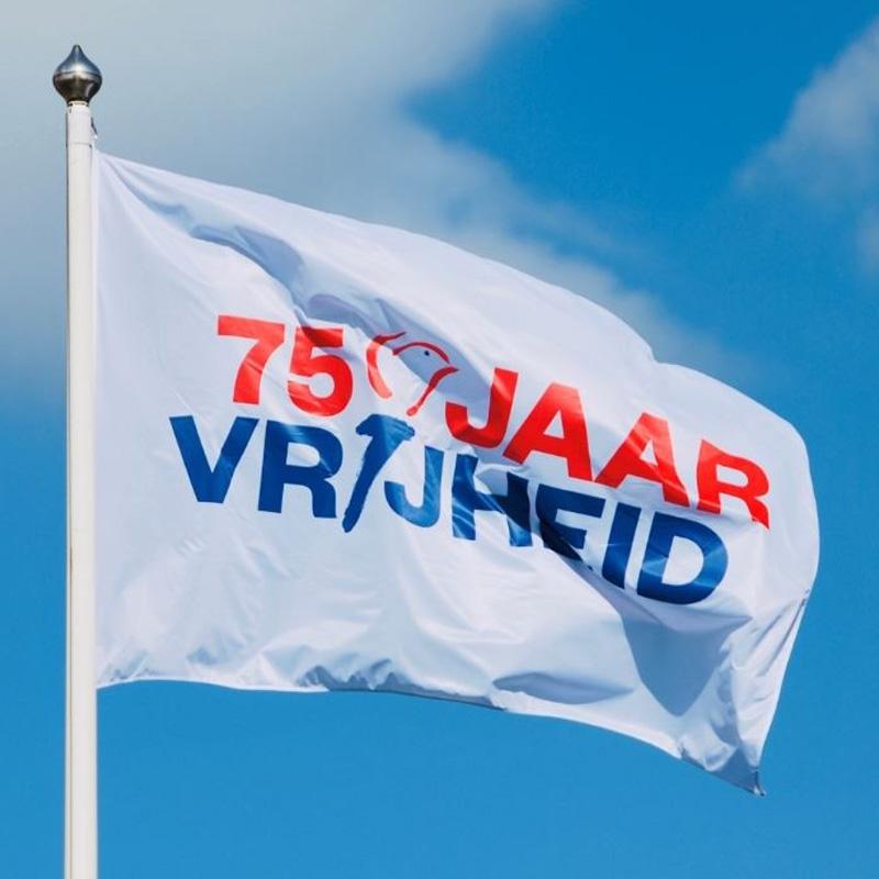vlag 75 jaar vier vrijheid
